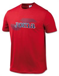Joma T-Shirt Invictus Red